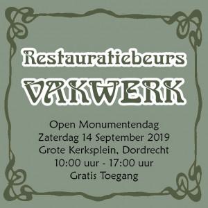 Restauratiebeurs VAKWERK 2019