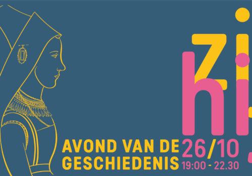 avond van de geschiedenis Dordrecht 2019